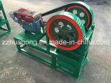 Малая дробилка челюсти PE150*250 с двигателем дизеля