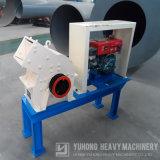 Mini máquina diesel ahorro de energía de la trituradora de martillo 2017