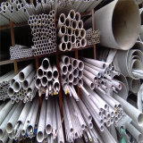 Fabricant Tube en acier inoxydable AISI 304