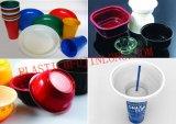 기계를 만드는 플라스틱 찬 음료 컵