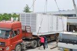 컨테이너로 수송된 1375kVA 1100kw 비상 전원은 Cummins 디젤 발전기를 둘러싼다