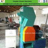 플라스틱 쇄석기 Swp260 Swp360 Swp400 Swp560 Swp630 PC800