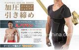 바디 셰이퍼 남자의 Taping 안 까만 짧은 소매 또는 남자 t-셔츠