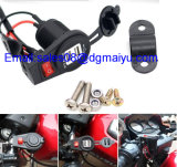 Mobile Phoneエムピー・スリーGPS Car Motorbike ChargerのためのSwitchの12-24V 2.1A/1A Waterproof Motorcycle Dual USB Charge Socket