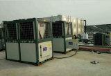CE, TUV, En14511, Australia Certificado 220V, Cop 4.2, 3kw 150L, 5kw 200L, 7kw 260L, 9kw 300L, Equipo residencial de la bomba de calor