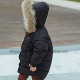 Детский зимний вниз слой с мех