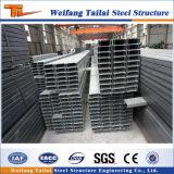 Purlin гальванизированный цинком строительного материала стальной структуры