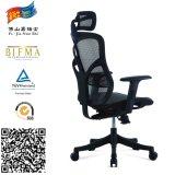 중국 제품에 의하여 가져오는 의자 Ikea 현대 사무용 가구 의자