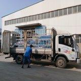 Alta qualidade e eficiência da superfície de concreto Granalhagem Limpeza da Máquina