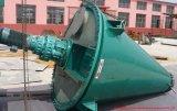 Máquina de mistura de pó Máquina de mistura para indústria farmacêutica