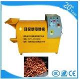 Grande capacidade de gás industrial das sementes de Ustulação/Grãos