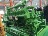 Система Thermodlectric Generaor CHP комплекта генератора природного газа изготовления 500kw