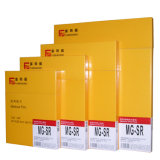 전통적인 의학 엑스레이 필름 12X15 인치 젖은 필름 녹색 과민한 엑스레이 필름