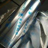 Пэт алюминиевых ламинированных пленок