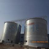 [وهت فلوور] تخزين فولاذ صومعة