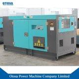 15kVA Quanchai Denyo silenciosa de energía eléctrica grupo electrógeno diesel/Denyo generador
