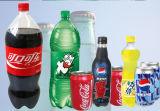 炭酸通気された飲料の充填機