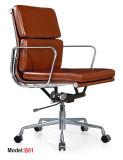 Стул офиса встречи гостиницы офисной мебели Eames кожаный алюминиевый (E01-2)