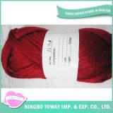 Cascade Fil 100 Coton Fancy Ribbon Fils de Chaîne pour Echarpe