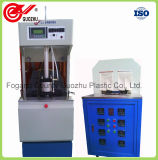 Máquina del moldeo por insuflación de aire comprimido de la botella de petróleo de Samll del animal doméstico con Ce