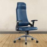 新式の主任のオフィスの椅子の予備品またはオフィス用家具の/Swivelの椅子