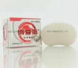 Sabão de toalete agradável da pérola do tipo (125g)