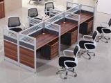 木のオフィス用家具のアルミニウム構造4のシートワークステーション(HX-NCD316)