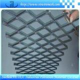 装飾に使用するアルミホイルの網