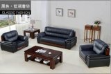 Кожаный Диван Office диван (FECLJ118)
