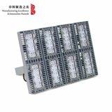 厳しい環境のための反衝突400W LEDの屋外の高いマストライト