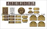 Принтер первого класса Китая UV для индустрии рекламы