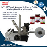 향수 (MT-50B)를 위한 코더와 가진 둥근 병 레테르를 붙이는 기계