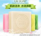 Естественное Handmade мыло Bioaqua сути масла забеливая мыло лицевого тела мыла моя