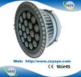Indicatore luminoso protetto contro le esplosioni dell'indicatore luminoso/200W LED Highbay della baia di Yaye 18 200W LED alto con 3 anni di garanzia