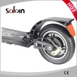 Motor sem escova de 250W rebocado scooter elétrico de descarga (SZE250S-5)