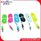 携帯電話USBアンドロイドのための充満ケーブルデータマイクロUSBケーブル