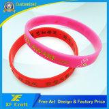 Professional impresso ou Emboss personalizados para atividade da Pulseira de Silicone (XF-WB13)