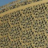 壁のクラッディングのための装飾的な穴があいたアルミニウムパネル