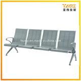 4 Seaters 크롬 도금 공항 기다리는 의자 (YA-109)