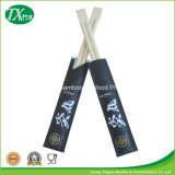 Palillos de bambú modificados para requisitos particulares impresión