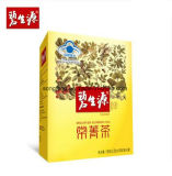 Beauté initiale amincissant le thé de perte de poids de thé