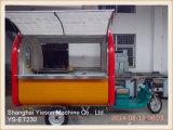 [يس-ت230] كهربائيّة درّاجة ثلاثية طعام عربة وجبة خفيفة عربة