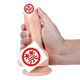 中国の卸し売り性の陰茎の防水シリコーンのDildo