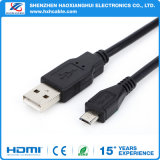 빨리 마이크로 USB Sync 케이블을 비용을 부과하는 공장 가격