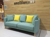 2017新しいデザインホームソファーのラウンジのソファーのオフィスのソファーファブリックソファー