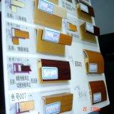 Plinthe en PVC de haute qualité pour la décoration d'accueil