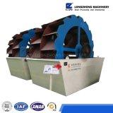 Lavage de sable/prix professionnels machine de rondelle en Chine