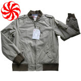 Зимняя одежда (WM-7A)