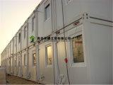 Дом контейнера для Трудового лагеря с туалетом кухни