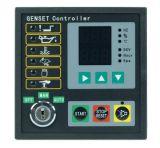 Генератор серии контроллера (GU308 обеспечивает возможность A)